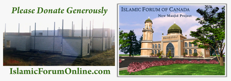 New IFC Mosque Construction of Main Level Walls – Progress & Pledge for Donation